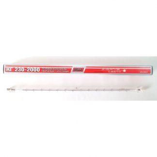 Излучатель тепловой КГ 230-2000 СЭЛЗ