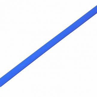 Термоусадка синяя 4