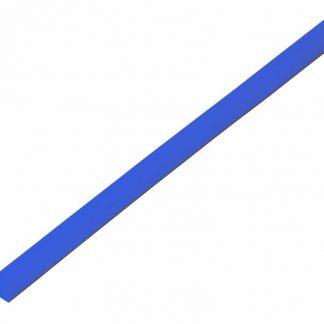 Термоусадка синяя 6