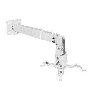 Кронштейн для проекторов Arm media PROJECTOR-3 white
