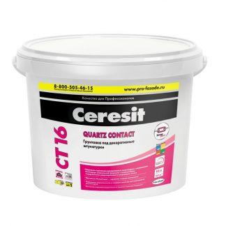 Грунтовка Ceresit CT16